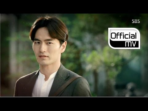 The Time I Loved You (OST. The Time We Were Not in Love)