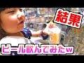 かわいいスクイーズ収納やガチャガチャがあるしろたんFパークでビール飲んでみた!squisy & squeeze & gacha in japan