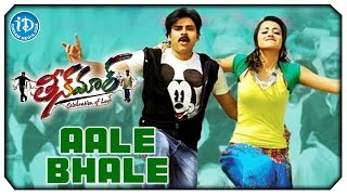 Teenmaar Video Songs - Aale Bhale