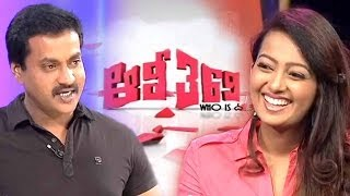 Ali 369 03-03-2014 ( Mar-03) Gemini TV Episode, Telugu Ali 369 03-March-2014 Geminitv  Serial