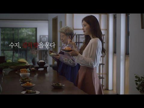 Lotte Hi-Mart CF (Kimchi Version)