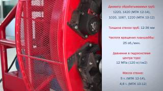 Комплекс оборудования для автоматической сварки труб большого диаметра от КЭМЗ СВАРКА