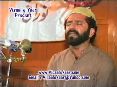 PUNJABI NAAT( O Choli Kisy Na)QARI ZUBAID RASOOL IN SIALKOT.BY Naat E Habib