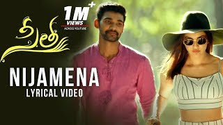 Nijamena Lyrical Song | Sita