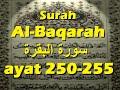 2004/07/19 Ustaz Shamsuri 274 - Surah Al Baqarah ayat 250-255 NE1