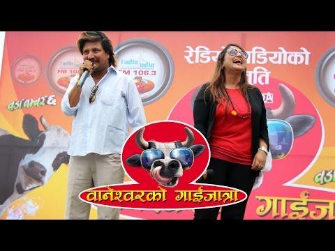 Dipa Shree Ra Dipak Ko Comedy