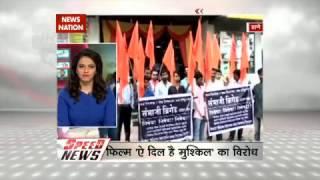 Speed News at 1 PM on Oct 28: Shivpal Yadav meets RLD chief Ajit Singh