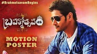 Brahmotsavam Motion Poster