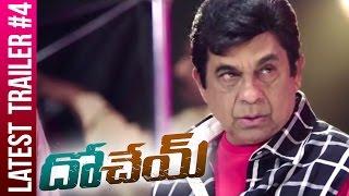 Dohchay Brahmanandam Comedy Trailer