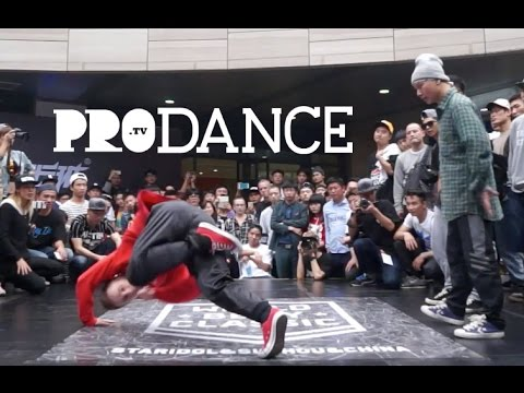 Plast & SeeGun vs JunJun& Cat-J | FINAL | World BBoy Classic China 2015