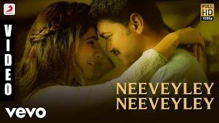 Adirindhi - Neeveyley Neeveyley Telugu Video