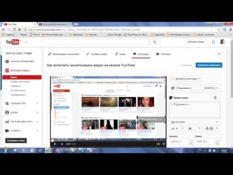 как сделать ссылки на видео в ютубе