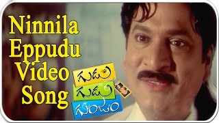 Ninnila Eppudu Video Song || Gudu Gudu Gunjam