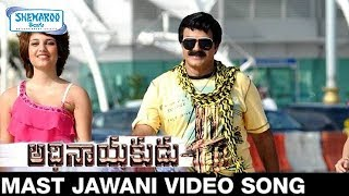 Mast Jawani Jalsa Jalsa Song - Adhinayakudu Movie