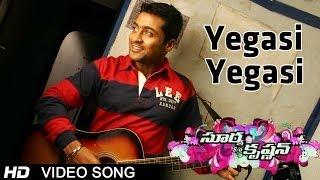 Yegasi Yegasi Video Song  - Surya s/o Krishnan