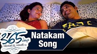 Natakam Song - RGV 365 Days