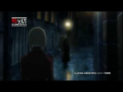 Librarians On Youtube Case Study No 0231 Tatakau Shisho