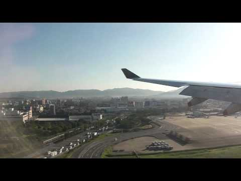 Singapore Airlines Airbus A330-300 Landing From Fukuoka Intl. AIrport