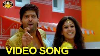 Maama Maama Video Song || Nene Ambani
