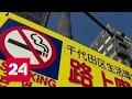 Борьба с курением: японский опыт