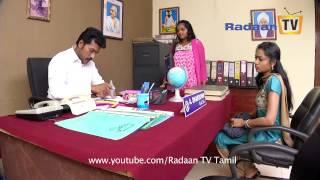Elavarasi 16-10-2014 Suntv Serial | Watch Sun Tv Elavarasi Serial October 16, 2014