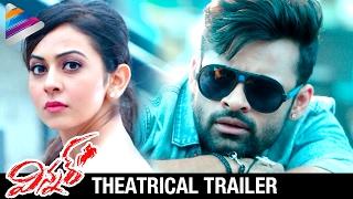 Winner Trailer | Sai Dharam Tej Winner Theatrical Trailer | Rakul Preet | Jagapathi Babu | #Winner