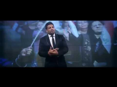 شاهد حسام الرسام في اجمل اغنية عراقية عن غزة - فيديو كليب 2014