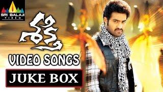 Shakti Video Songs