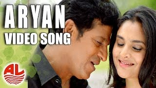 Aryan - Ondu Haadu Song