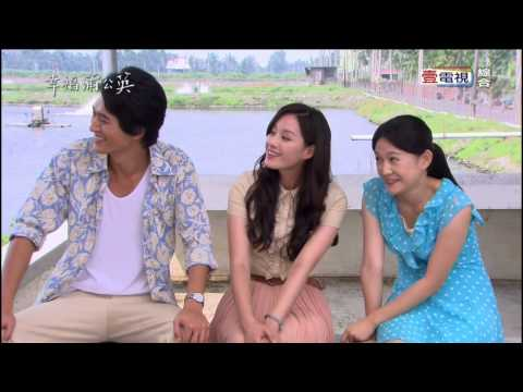 幸福蒲公英 第33集 Happy Dandelion Ep 33