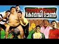 Malayalam Comedy Stage Show 2015 | Comedy Town | Pisharadi,Dharmajan,Suraj Venjaramoodu