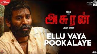 Asuran - Ellu Vaya Pookalaye Video Song  Dhanush  Vetri Maaran  G V Prakash  Kalaippuli S Thanu