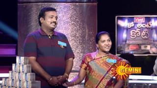 Jagapathi Babu's Ko Ante Koti – 1 Crore Game Show on 09-04-2012 (Apr-09) Gemini TV