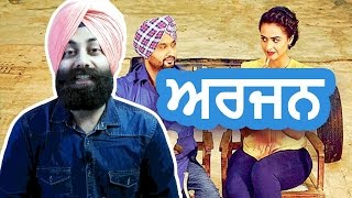 Arjan Trailer Review & Reaction #29 | Roshan Prince | Punjabi Reel