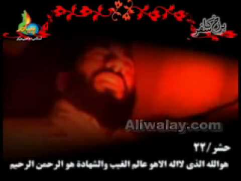 islamic movie in urdu Barzakh Ka Safar part 02/06