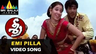 Emi Pilla Video Song   Sree