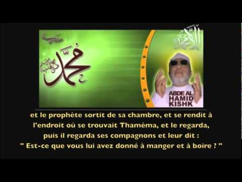 Islam : Le Comportement [Cheikh Kishk]