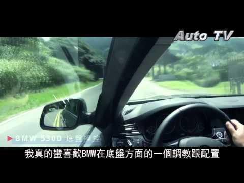 全新大改款 BMW 530d 新車試駕