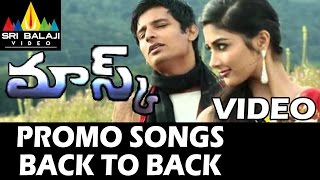 Mask Promo Songs Back to Back | Video Songs