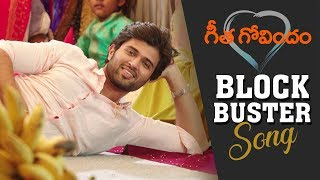 Geetha Govindam BLOCKBUSTER Song | What The Fulls