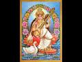 Before Starting Your Studies (Sarasvati Namastubhyam)