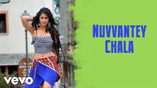 Nuvvantey Chala - Devudu Chesina Manushulu