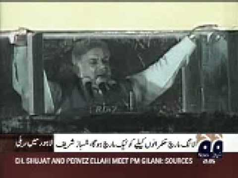 Nawaz & Shahbaz Sharif's Speeches at Lahore