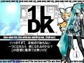1LDK (Vocaloid2 Hatsune Miku & Kagamine Rin, Original song)