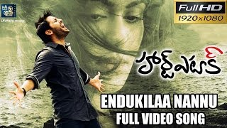 Endukila Nannu Vedisthunavey - Heart Attack