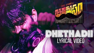 Dhethadii Lyrical Video Song | Thipparaa Meesam