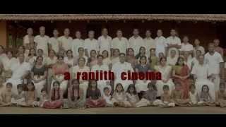 Njaan Malayalam Movie Official Teaser