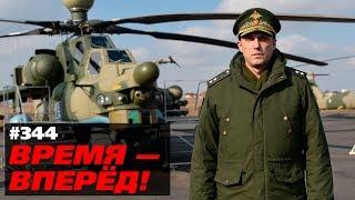 Операция «Приземлить Россию» провалилась. Летаем дальше (20.05.2019 13:34)
