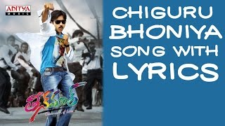 Chiguru Boniya Full Song With Lyrics - Teenmaar