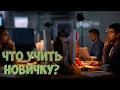 С чего начать программисту? Что изучать чтобы стать программистом?